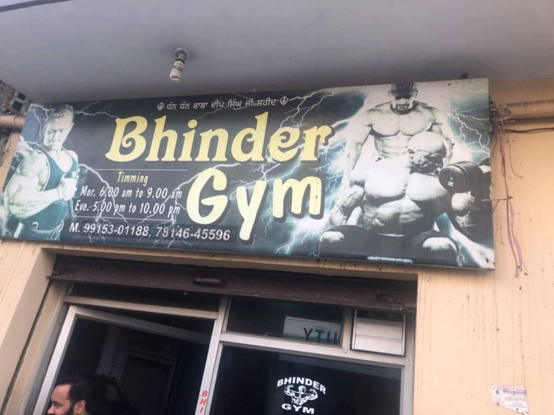 Amritsar-Sant-Nagar-Bhinder-Gym_1235_MTIzNQ