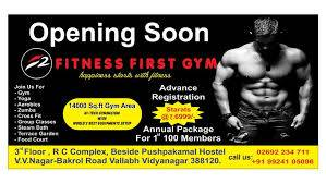 Anand-Nana-Bazaar-Fitness-First-Gym_212_MjEy_MzI2