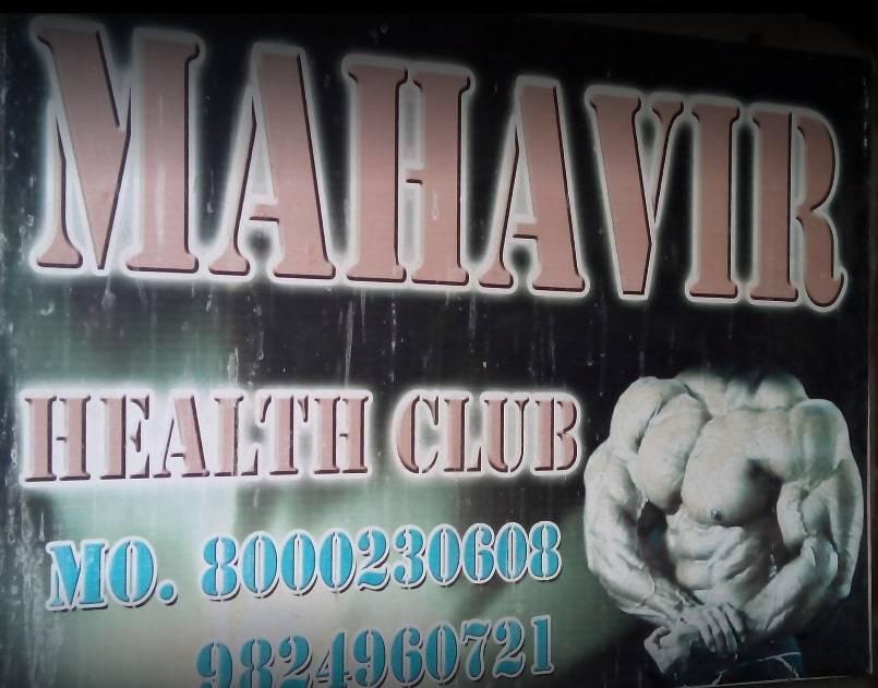 Bharuch-Nandelav-Road-Mahaveer-Health-Club_313_MzEz