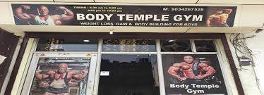 Boh-Anand-Nagar-BODY-TEMPLE-GYM_406_NDA2