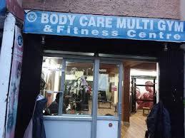 Gaya-Lakhibag-Body-Care-Multi-Gym_1687_MTY4Nw_NDQyNg