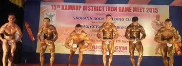 Guwahati-Bharalumukh-Body-Lex-Gym_2344_MjM0NA_NjY5Ng