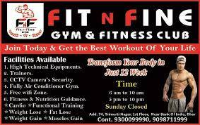 Hoshiarpur-The-Mall-Road-Fit-&-Fine-Fitness Centre_1729_MTcyOQ