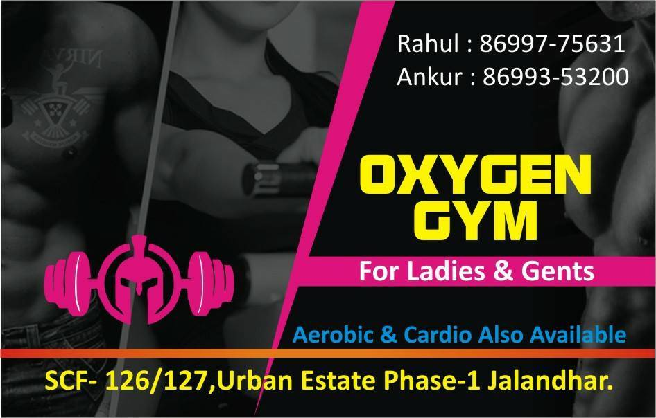 Jalandhar-Urban-Estate-OXYGEN-GYM_1362_MTM2Mg