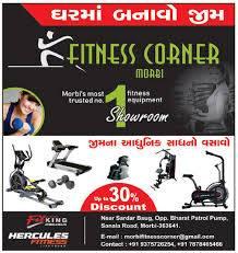 Morbi-Sardar-Nagar-Fitness-Corner-morbi_2731_MjczMQ