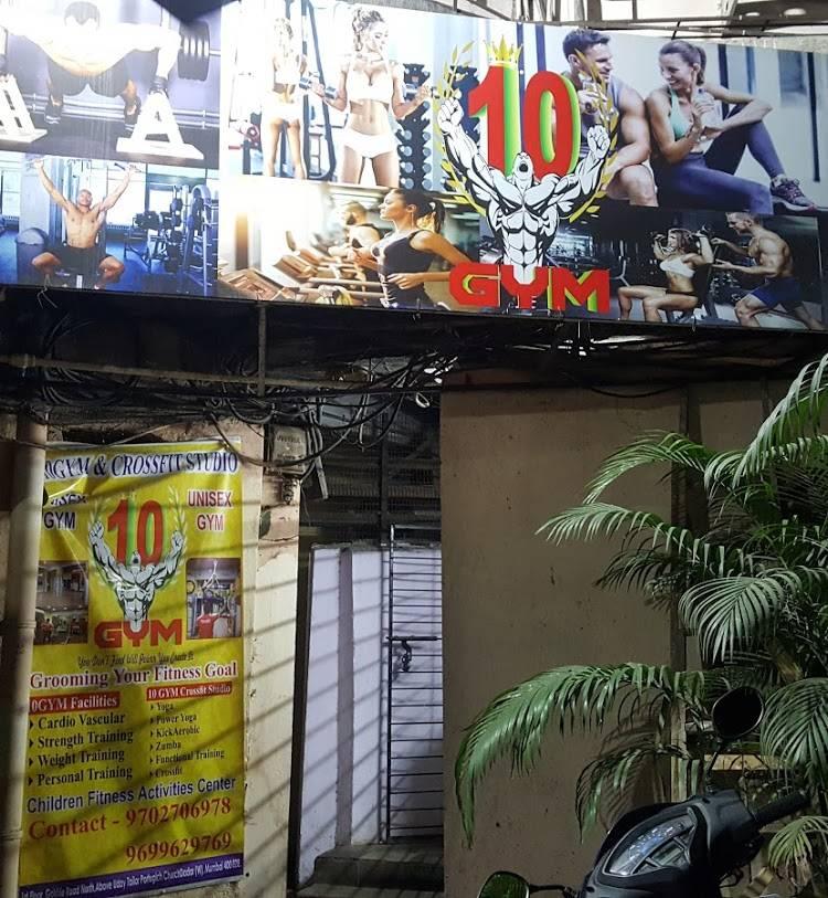 Mumbai-Dadar-10-Gym_1786_MTc4Ng_NDQ4NA