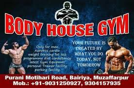 Muzaffarpur-Saadpur-Body-House-Gym_1794_MTc5NA_NDQ5Ng