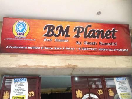 New-Delhi-Laxmi-Nagar-BM-Planet_546_NTQ2