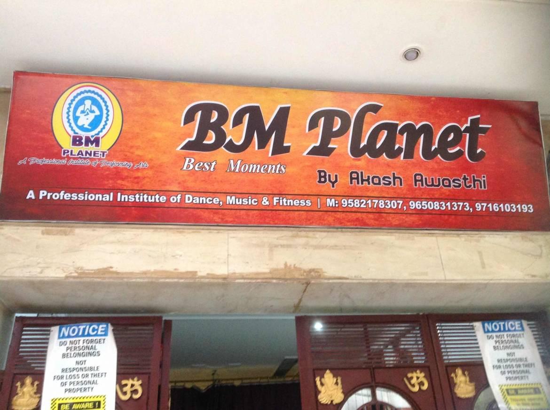 New-Delhi-Laxmi-Nagar-BM-Planet_546_NTQ2_MTg5MQ