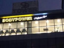 Noida-Sector-16-BodyPower-Platinum-Gym_870_ODcw_Mjk2Mg