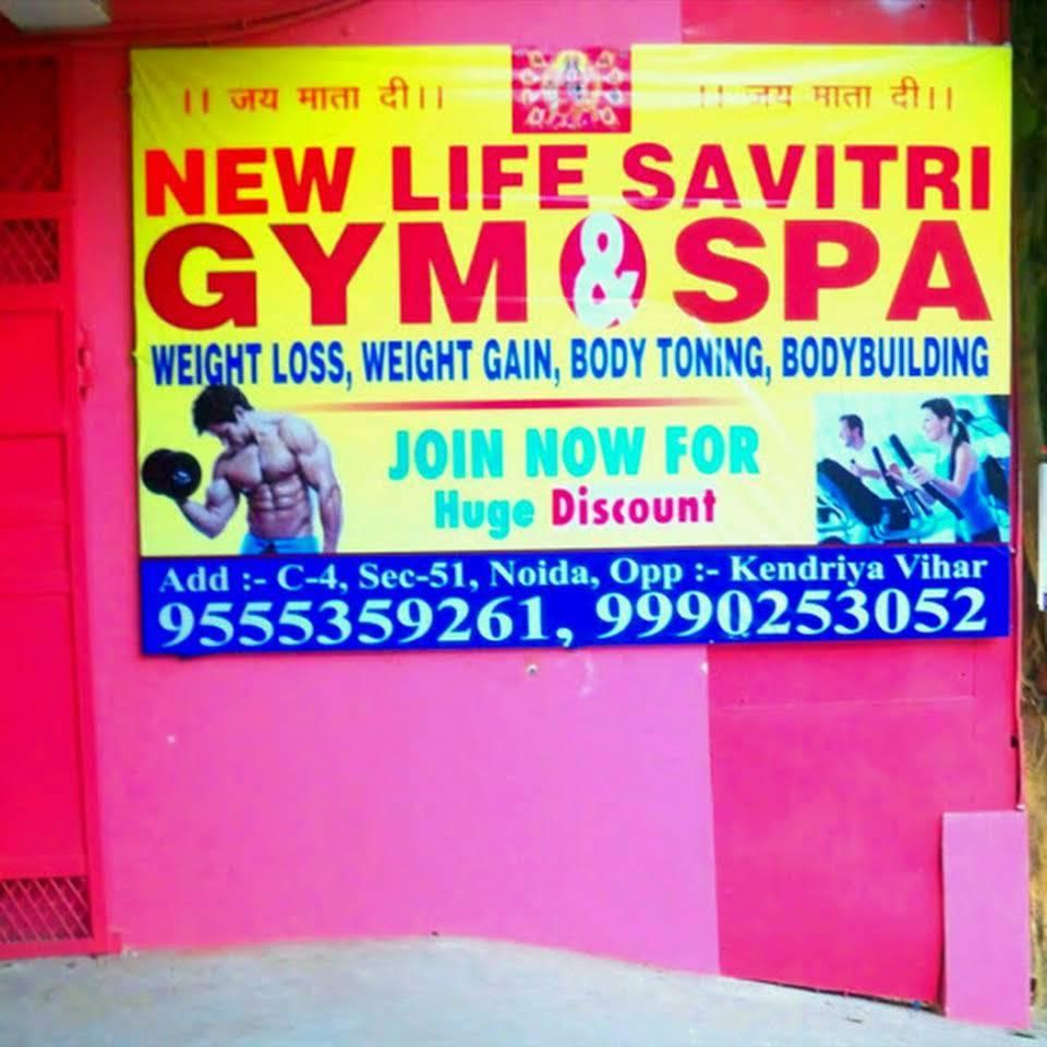 Noida-Sector-51-New-life-savitri-gym-&-spa_907_OTA3