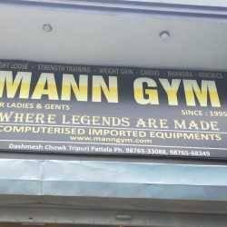Patiala-Tripuri-Mann-Gym_1421_MTQyMQ