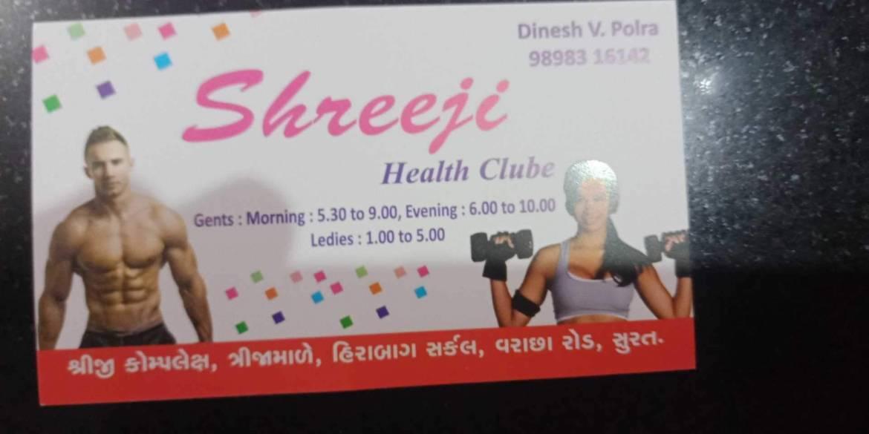 Surat-Hirabaugh-Shreemati-health-club_344_MzQ0