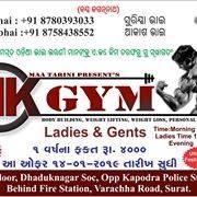Surat-Kapodra-AK-GYM_1123_MTEyMw_ODc0MA