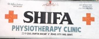Vadodara-Yakutpura-Shifa-physiotherapy-&-Fitness-Center_138_MTM4