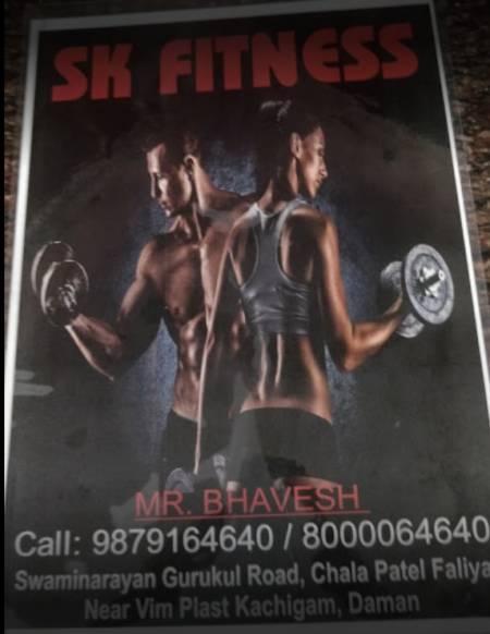 Vapi-Chala-S-k-fitness-gym_1225_MTIyNQ
