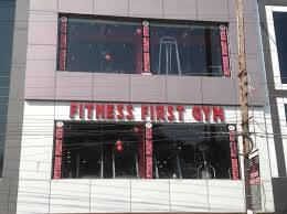 singrauli-waidhan-Fitness-first-gym_2287_MjI4Nw_NTUzNQ