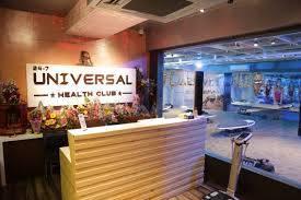 vadodara-alkapuri-24Hours-Universal-Health-Club_1078_MTA3OA_OTMzOA